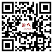 //static.taoquanw.com/upload/shop/article/05276090546857383.png